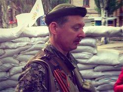 Новость на Newsland: Стрелков: в понедельник войска Украины могут начать наступление
