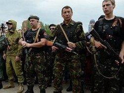 Обращение русских добровольцев Новороссии к народу России
