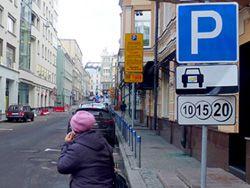 Новость на Newsland: Депутаты предложили поднять плату за парковку