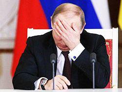 Новость на Newsland: ИноСМИ: а дела у России все хуже