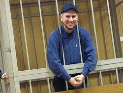 Новость на Newsland: В РФ впервые возбудили уголовное дело по статье