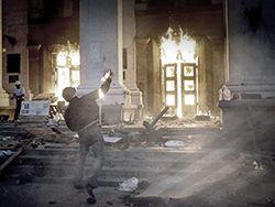 Новость на Newsland: Задержан активист, радовавшийся в Сети одесской трагедии 2 мая