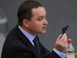 Новость на Newsland: В Госдуме предложили запретить онлайн-казино