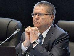 Новость на Newsland: Минэкономразвития предложило запретить рост налогов