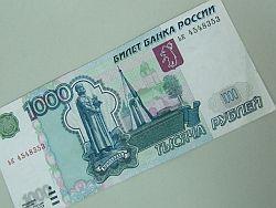 Коллекторы убили мужчину из-за долга в 1000 рублей - Newsland