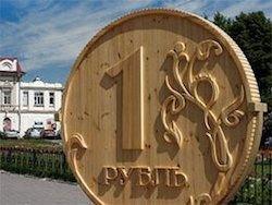 Новость на Newsland: Половине россиян не понятно, почему снижается курс рубля