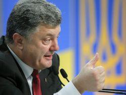 Новость на Newsland: Порошенко выступил за отмену депутатской неприкосновенности