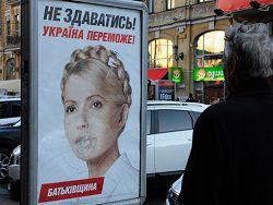 Новость на Newsland: Почему же пани Тимошенко не приехала на суд к Савченко?
