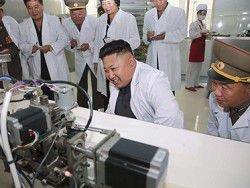 Новость на Newsland: Ким Чен Ын появился на публике