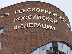 Новость на Newsland: Пенсионный фонд России потерял 22 миллиона человек