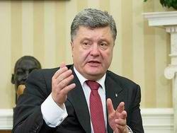 Новость на Newsland: Петр Порошенко отменил 23 Февраля