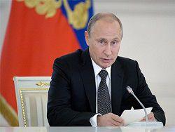 Новость на Newsland: Путин ограничил иностранный капитал в СМИ