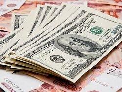 Курс доллара в ходе торгов впервые достиг 41 рубля