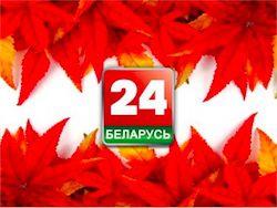 Новость на Newsland: В Украине собираются запретить вещание телеканала