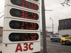 Новость на Newsland: Вопреки падению цен на нефть бензин в России дорожает