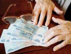Новость на Newsland: Пенсионные накопления в 2015 году хотят заморозить