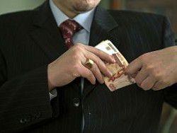 Новость на Newsland: Чиновники не смогут тратить слишком много бюджетных средств