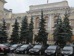 Новость на Newsland: Пробки в Москве сохраняются не из-за кортежей чиновников