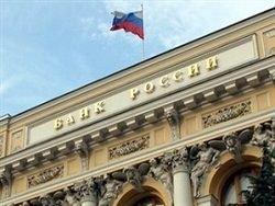 Новость на Newsland: Банк России повысил границы валютного коридора