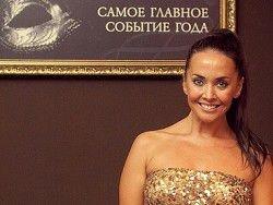 Новость на Newsland: Фриске вернулась в Россию после лечения от рака