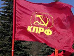 Новость на Newsland: В России получил лицензию коммунистический телеканал