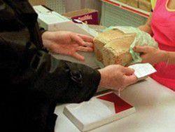 Новость на Newsland: Продукты - по карточкам