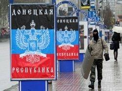 Новость на Newsland: СМИ: шахтеры и металлурги готовят забастовку против властей ДНР