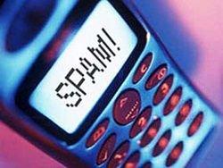 Новость на Newsland: Запрет на SMS-спам вступил в силу
