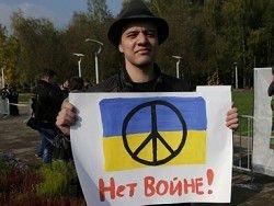 Новость на Newsland: Украинцы в конфликте с Россией видят настоящую войну