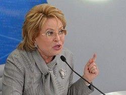 Новость на Newsland: Матвиенко пообещала россиянам свободный интернет