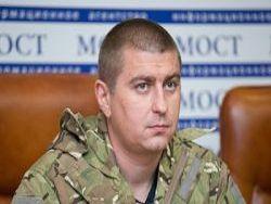 Новость на Newsland: Международные наблюдатели боятся ехать на Украину