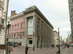 Новость на Newsland: Театральный институт имени Щукина отмечает столетний юбилей