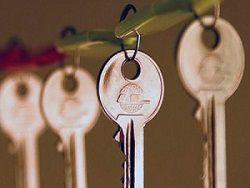 Новость на Newsland: Реформа регистрации прав на недвижимость прошла первое чтение