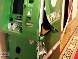 Новость на Newsland: Неизвестные ограбили банкомат