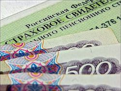 Новость на Newsland: О новой формуле в пенсионных расчетах