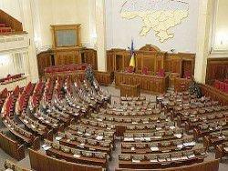 Новость на Newsland: Какой будет Верховная Рада после выборов 26 октября