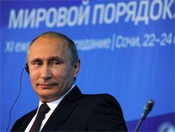 Новость на Newsland: Путин посчитал себя