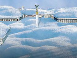 Новость на Newsland: На выходных в Украине ударят 15-градусные морозы