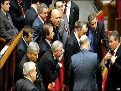 Новость на Newsland: Украинцы изберут депутатов в Верховную раду на 5 лет