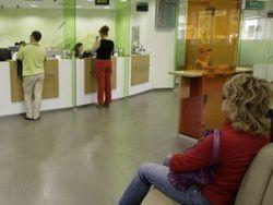 Новость на Newsland: Банкиры пытаются спастись от Роспотребнадзора
