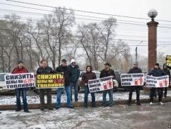 Новость на Newsland: В Красноярске автовладельцы требуют снизить цены на топливо