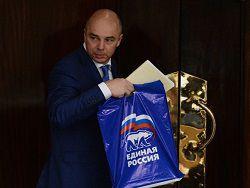 Новость на Newsland: Три надежды Антона Силуанова: девальвация, инфляция, секвестр