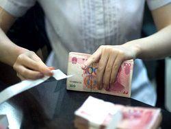 Новость на Newsland: Руководителям китайских госкорпораций урежут зарплаты