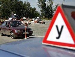 Новость на Newsland: Тесты в автошколах могут приравнять к экзамену в ГИБДД