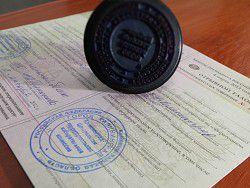 Новость на Newsland: В правительстве предлагают отменить круглую печать в бизнесе