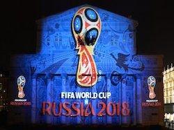"""Новость на Newsland: Логотип ЧМ-2018 по футболу """"затроллили"""" в Интернете"""