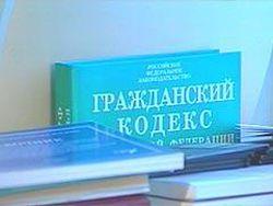 Новость на Newsland: Юристы фиксируют низкий уровень правовой грамотности россиян