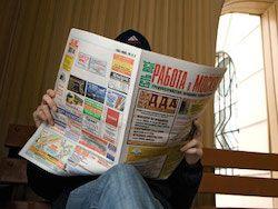 Новость на Newsland: Россиянам предложат застраховаться от безработицы