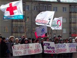 Новость на Newsland: Власти Москвы согласовали митинг против закрытия больниц