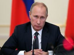 Новость на Newsland: Президент внес в Госдуму законопроект о запрете